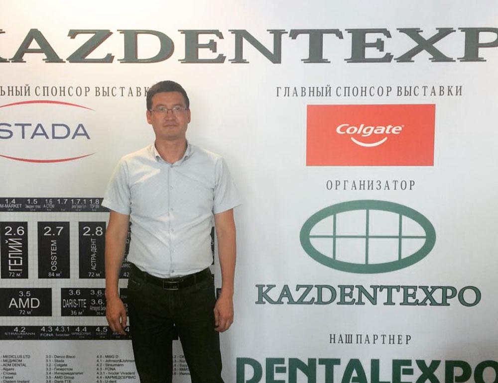 KAZDENTEXPO-2018: Участие в выставке