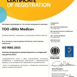 Теперь мы сертифицированная международная компания